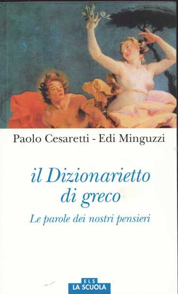DIZ GRECO 1600