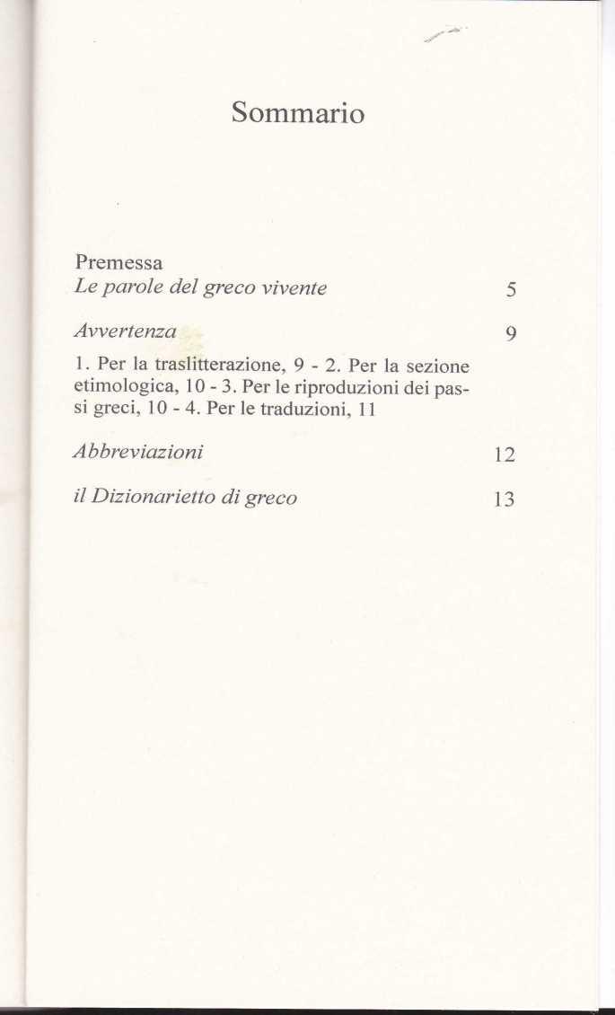 DIZ GRECO 1602