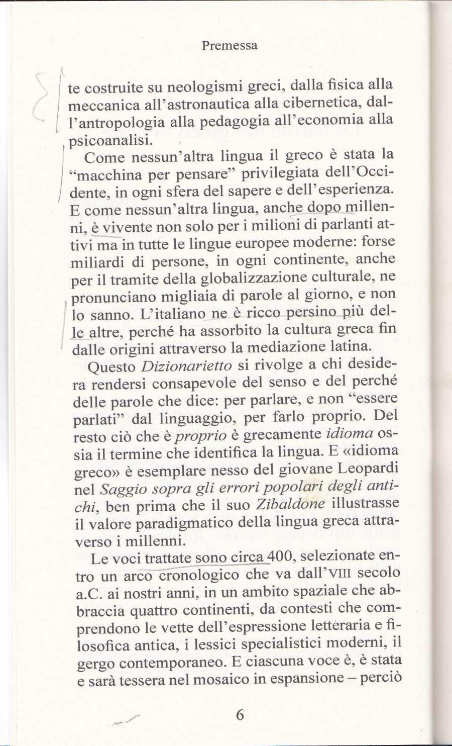 DIZ GRECO 1604